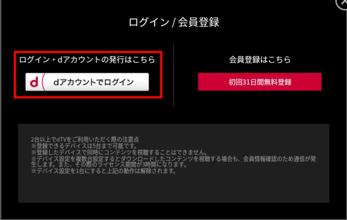 Screenshot 2016-04-02 at 32