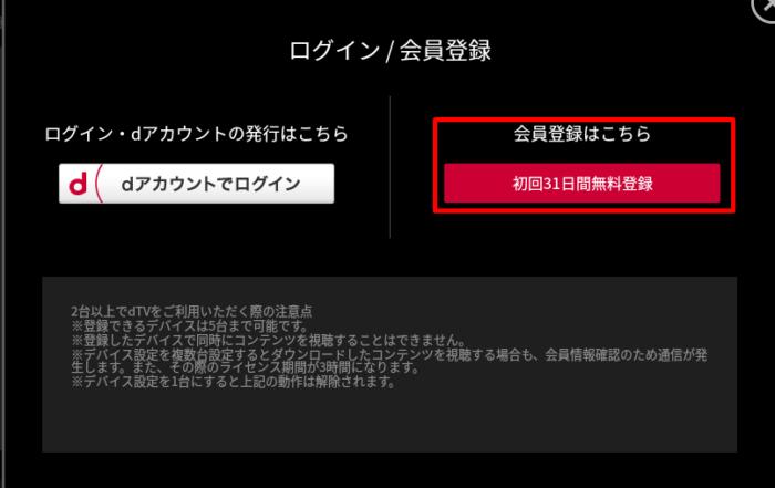Screenshot 2016-04-03 at 33