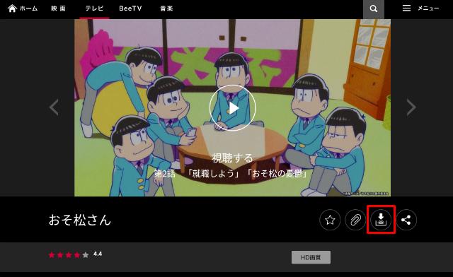 Screenshot 2016-07-29 at 21.29.30