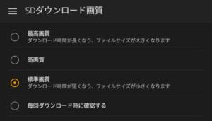Screenshot_2016-08-02-16-01-27