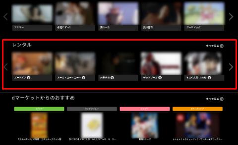 Screenshot 2016-09-01 at 09
