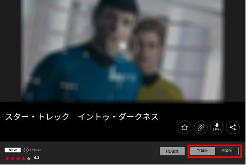 Screenshot 2016-09-06 at 16-1