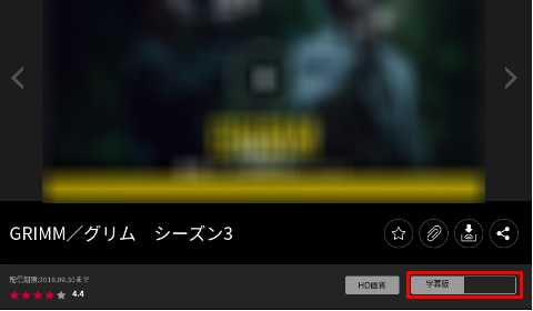 Screenshot 2016-09-06 at 16-2