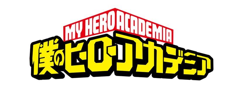 僕のヒーローアカデミア 動画配信サービス